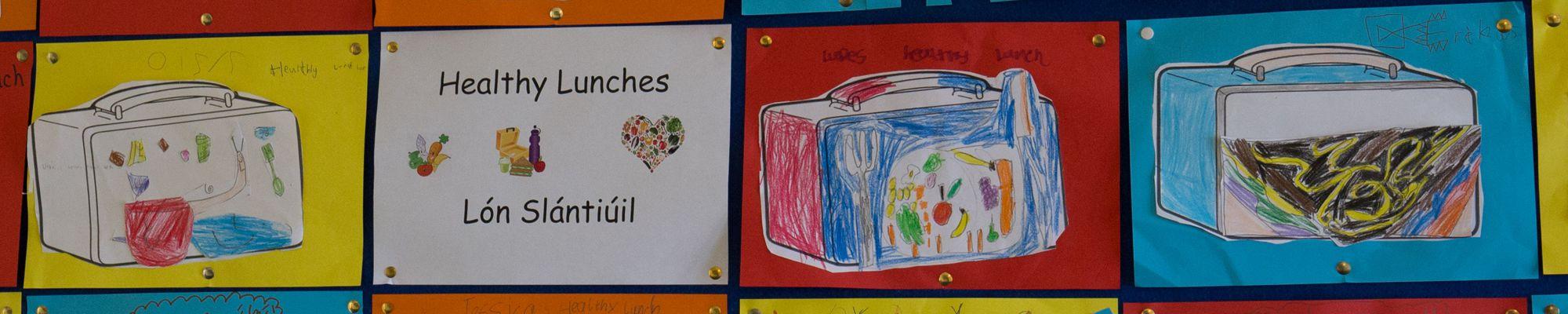 Howth Primary School, Scoil Mhuire